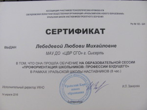 IMG_0186 (1)